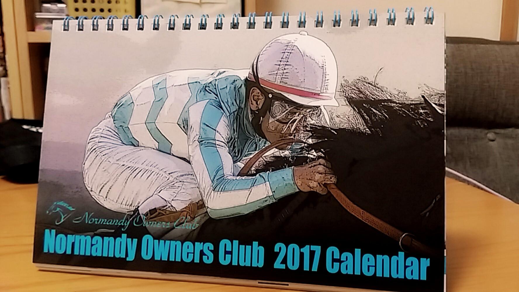 ノルマンディー2017カレンダー
